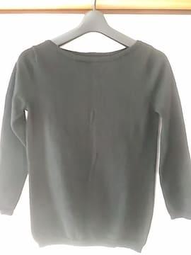 黒 七分袖セーター らくらく便180円