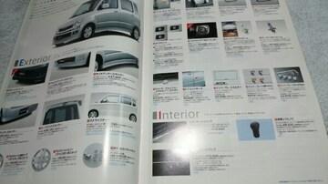 AZワゴンオプションカタログ2007/5平成19年5月ワゴンR OEM