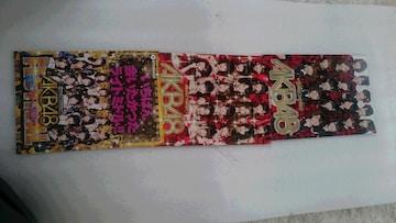 AKB48 ガイドブック色々