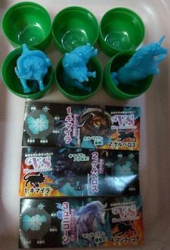 幻獣モンスター最強王チョコエッグ3個詰め合わせ福袋