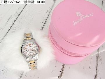 500円スタ★正規美品 エンジェルハート 腕時計 CE30