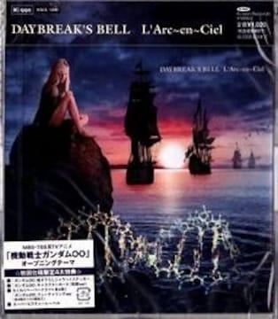 ラルク★DAYBREAK'S BELL★初回仕様限定盤★未開封