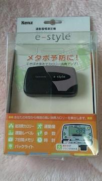 定価8190円多機能運動習慣定器☆新品