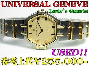 ユニバーサル レディースウォッチ 参考上代¥255,000- USED!!