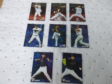 ★ カルビー 侍ジャパン プロ野球カード 8枚まとめ売り