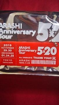 嵐☆5×20櫻井翔くんカラー赤 東京限定アクリルチャーム
