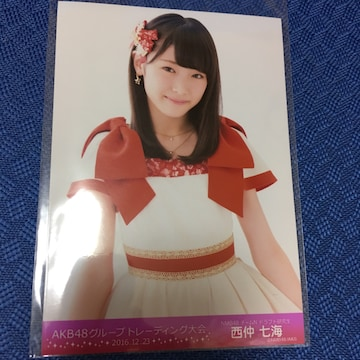 NMB48 西仲七海 トレーディング大会 生写真 AKB48