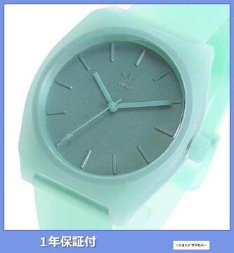 送無新品 アディダス ADIDAS 腕時計 CK3114 Z10-3050 //00033342