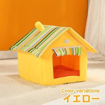 【送込】新品☆洗えるペットハウス