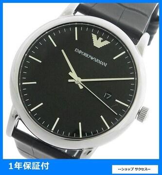新品 即買い■エンポリオ アルマーニ 腕時計 AR2500 ブラック