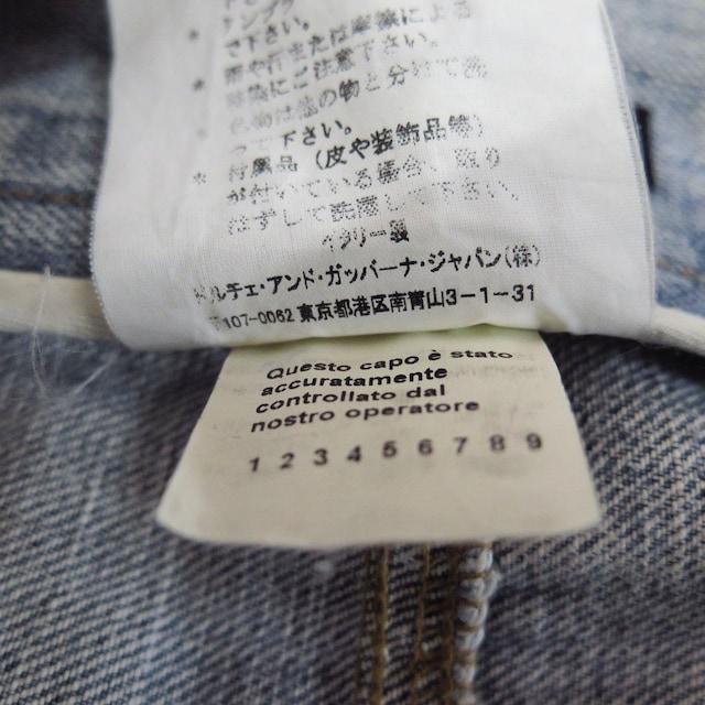ドルチェ&ガッバーナ ダメージ クラッシュ リペア デニム パンツ ロゴ 刺繍 < ブランドの