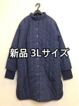 新品☆3L♪ネイビー♪蓄熱中わた暖か軽量コート☆f251