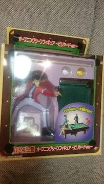 未開封 貴重!ルパン オープニングシーン フィギュア ビリヤード バージョン 2004