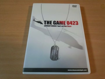 DVD「THE GAME 0423 HIP HOP / HOUSE 1on1」ダンスバトル ●