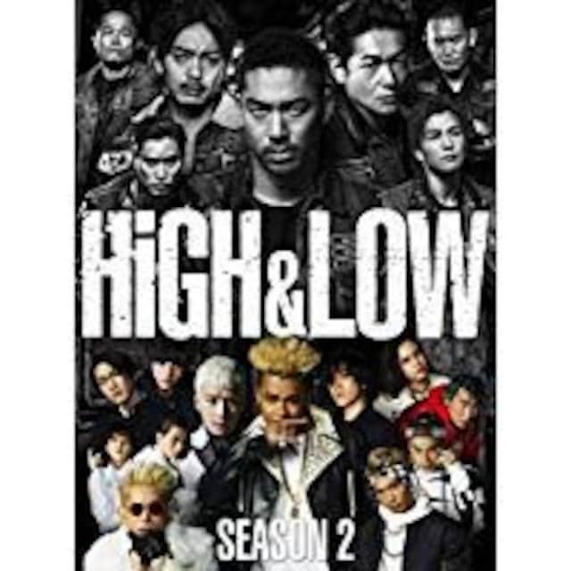 ■DVD『HiGH & LOW SEASON2 BOX』AKIRA 岩田剛典  < タレントグッズの