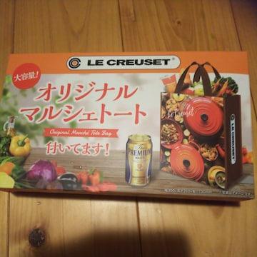 ル・クルーゼ☆新品未開封♪マルシェトートバッグ♪非売品