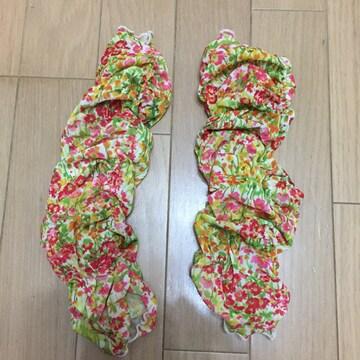 手首や足首のお洒落に 花柄のくしゅくしゅカバー