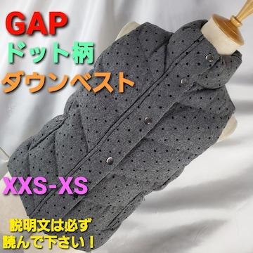 込み★GAP★ドット柄ダウンベスト!★XXS(XSも可能?)