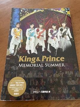 ジャニーズ研究舎 King & Prince キンプリ Memorial summer
