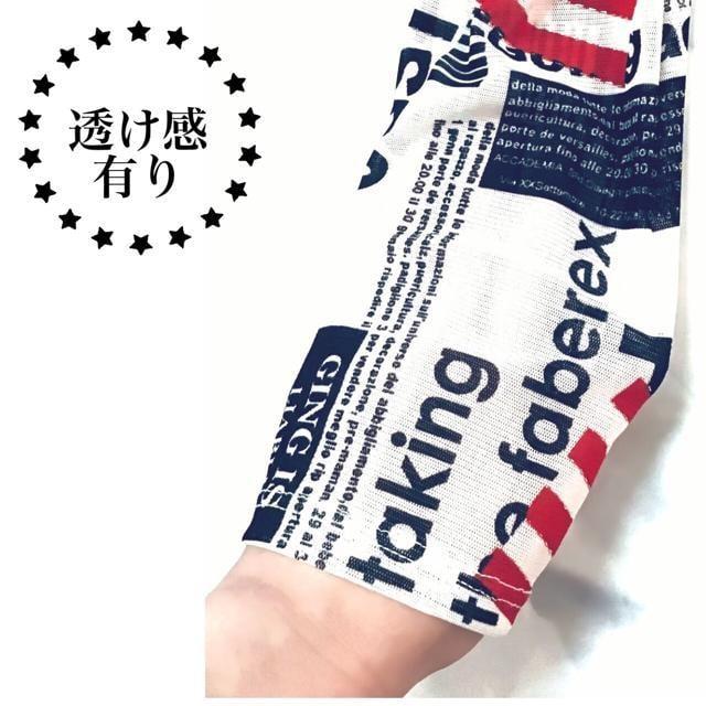 【ロサンゼルス輸入】星条旗&英字プリント*メッシュレギンス < 女性ファッションの