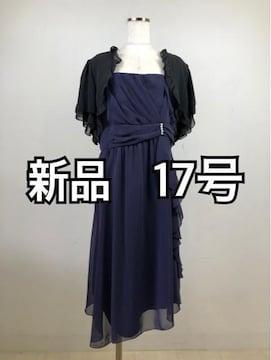 新品☆17号♪長め丈裾シフォンパーティーワンピース♪mm211
