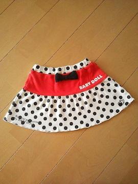 中古DISスカート110白ベビードールBABYDOLLベビド
