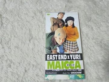 CDs EASTEND×YURI まいっか さんかくはぁと主題歌 '95/2