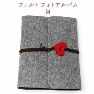 フェルト フォト アルバム スクラップブック グレーM 1/B3V