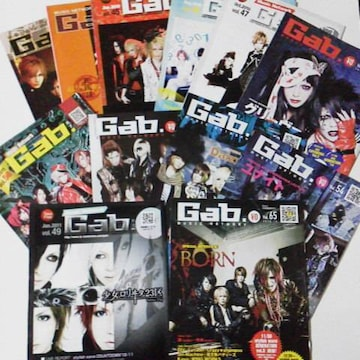 Gab.21冊セット★2007年~V系-己龍/Lycaon/heidi/R指定/ハルシオン/KISAKI