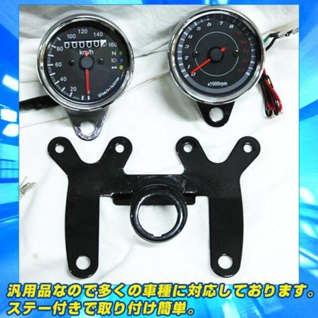 電気式タコメーター&機械式スピードメーター 汎用バイク < 自動車/バイク