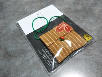 山田松香木店 匂袋 サシェ 香はんなり ポシェット