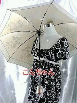 人気★UVカット★晴雨兼用★折り畳み傘★H