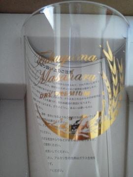 アサヒスーパードライ ドライプレミアム「原酒仕立て実感グラス必ずもらえる!」グラス