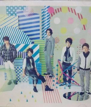 嵐☆僕の見ている風景ARASHI CDアルバム'10.08 一律180円