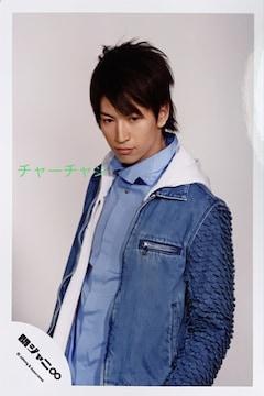 関ジャニ∞大倉忠義さんの写真★225