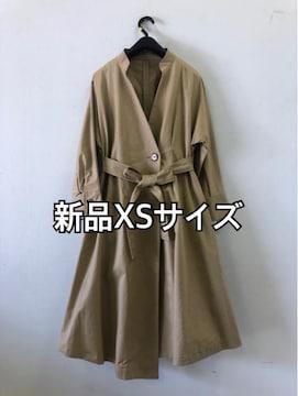 新品☆XSサイズおしゃれスタンドカラーのトレンチコート☆d185