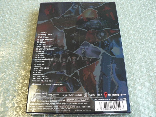 Acid Black Cherry/2015 arena tour L-エル【2DVD】他にも出品中 < タレントグッズの