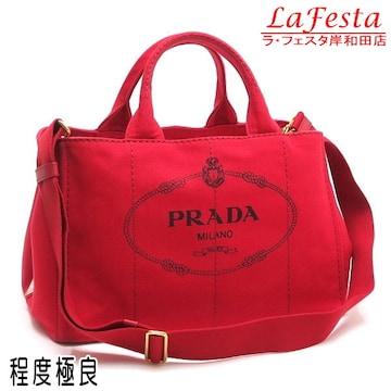 本物美品◆プラダ【人気】トートバッグ(赤系)ショルダーバッグ