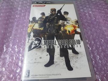 堀PSP メタルギアポータブルOPS