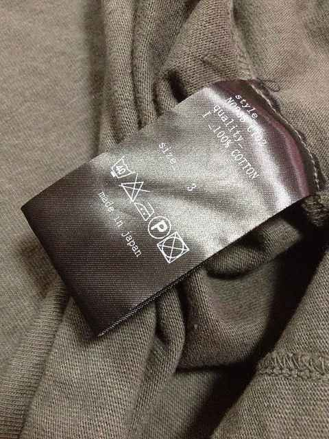 美品N4 7分丈デザインカットソー 日本製 < 男性ファッションの