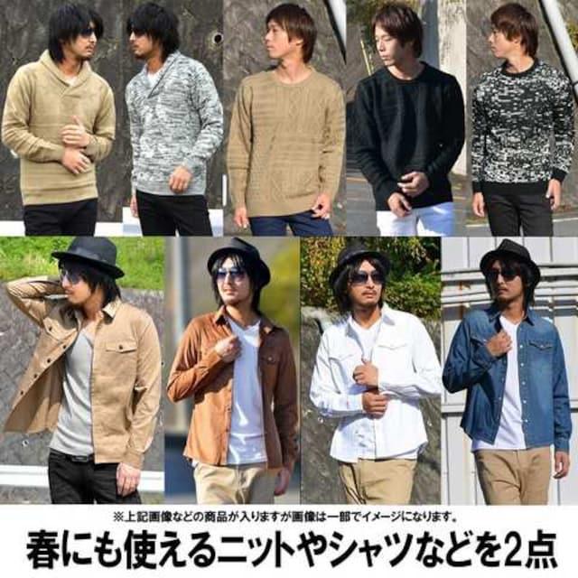 お年玉企画 パンツのサイズが選べる10点福袋新品M < 男性ファッションの
