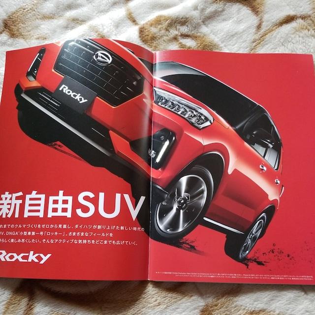 ダイハツ ★Rocky カタログ★ < 自動車/バイク