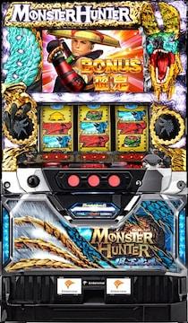 実機 モンスターハンター月下雷鳴◆コイン不要機付◆
