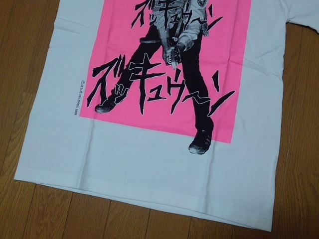 ★新品★毛皮のマリーズ2009ライブツアーTシャツ★Sサイズ★越川和磨 < 男性ファッションの
