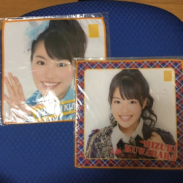 SKE48 桑原みずき ハンドタオル 2枚セット 新品 AKB48