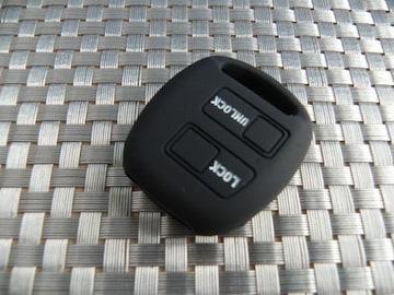 ダイハツ/トヨタ/シリコン キー カバー ケース 黒2ボタン
