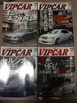 VIPCAR 2009年 1年分