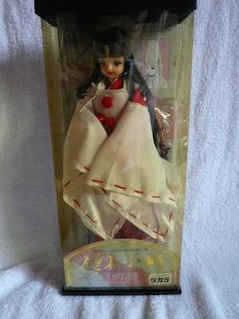 ジェニー「鎌倉小町」(B2)
