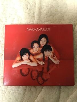 MAX I MU M II