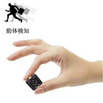 小型カメラ6灯 HD 1080P 暗視撮影、動作検知搭載